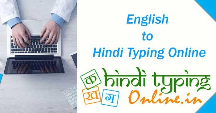 English to Hindi Typing: English Hindi Translation, Hindi Conversion