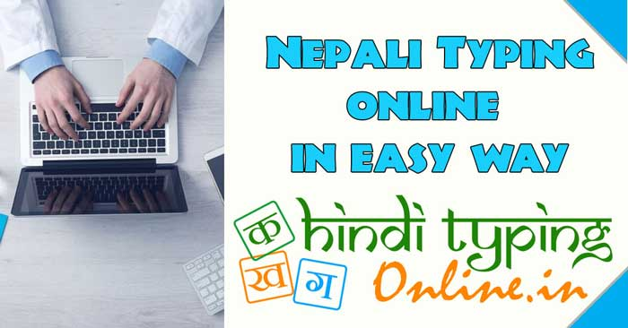 English to Nepali Typing Online