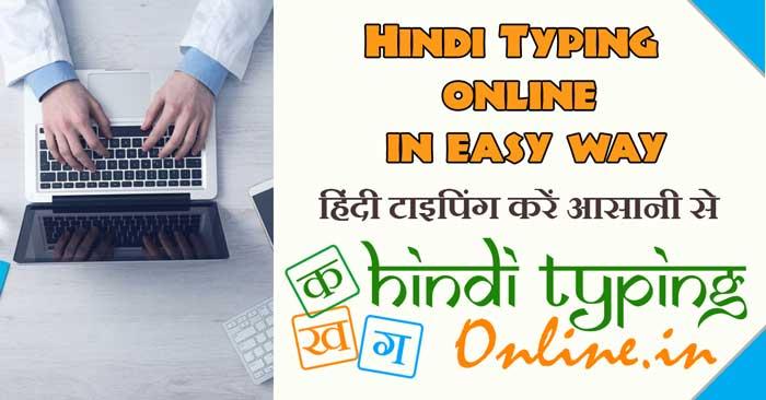 english to hindi typing online hindi typing tool unicode
